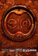 Eulogy / Alveran Dvd