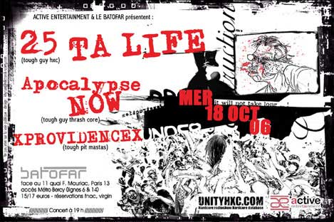 25 ta life,providence,apocalypse now